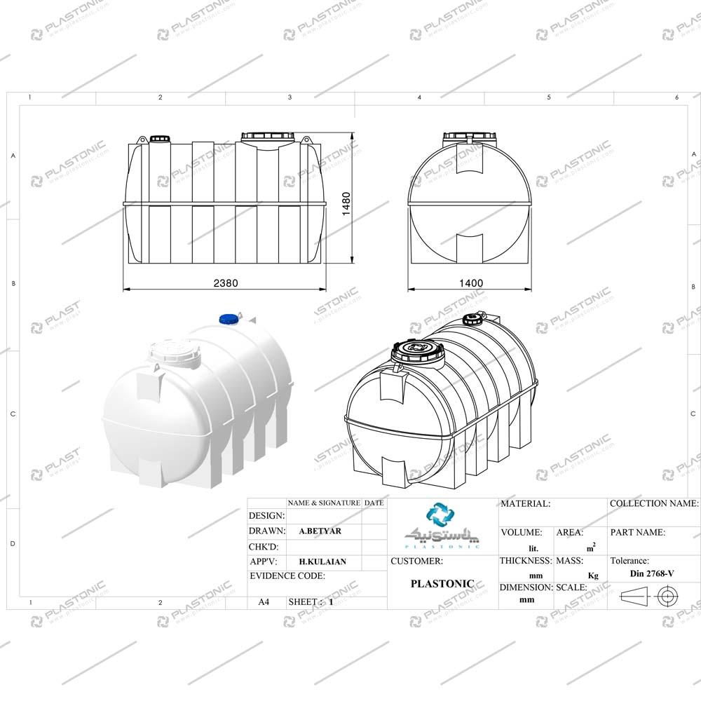 منبع ۳۰۰۰ لیتری پلاستیکی سه لایه افقی